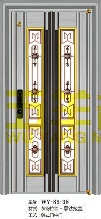 精品不鏽鋼韓式門門中門WY-85-38